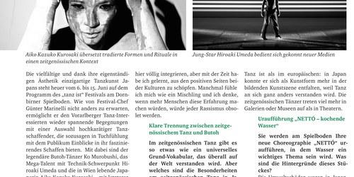 tanz ist - Interview mit AIKO